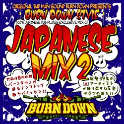 "画像1: 100% JAPANESE DUB PLATES MIX CD ""BURN DOWN STYLE""【-JAPANESE MIX 2-】"