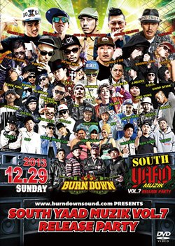 画像1: 【SOUTH YAAD MUZIK VOL.7 RELEASE PARTY (DVD)】