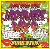 "100% JAPANESE DUB PLATES MIX CD ""BURN DOWN STYLE""【JAPANESE MIX 9】"