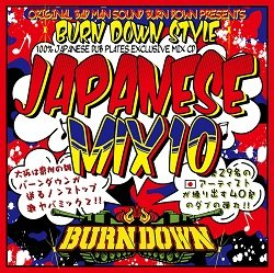 "画像1: 100% JAPANESE DUB PLATES MIX CD ""BURN DOWN STYLE""【JAPANESE MIX 10】"